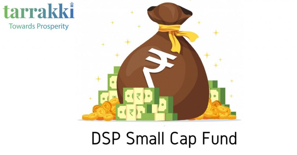 DSP Small Cap Fund